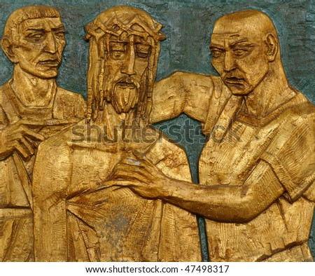 9th Station of the Cross, Jesus is stripped of His garments - stock photo