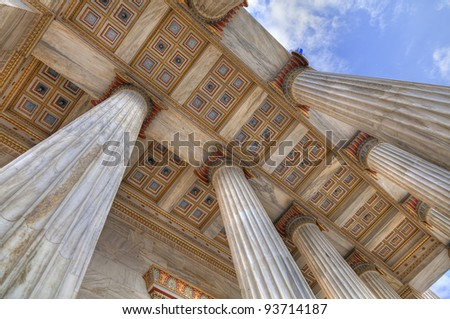 The Academy of Athens, Greece - stock photo