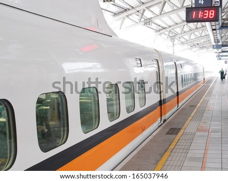 the modern and fast commuter train - stock photo