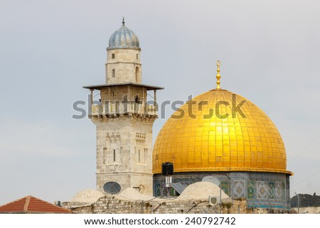 The mousque of Al-aqsa (Dome of the Rock)  and minaret, Jerusalem - stock photo