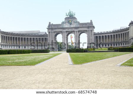 The Triumphal Arch (Arc de Triomphe) in the Cinquantenaire park in Brussels, Belgium. Built in 1880. - stock photo