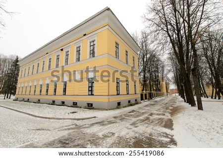 the yellow building in winter Park - stock photo
