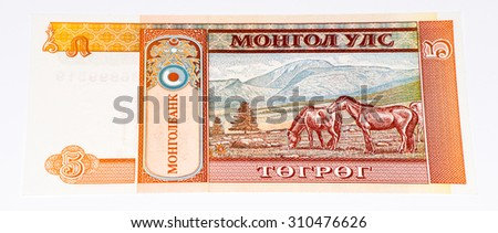 5 togrog bank note. Togrog is the national currency of Mongolia