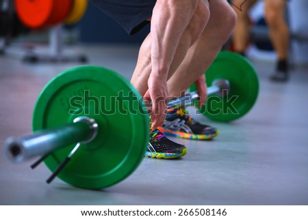 training equipment on sport gym - stock photo