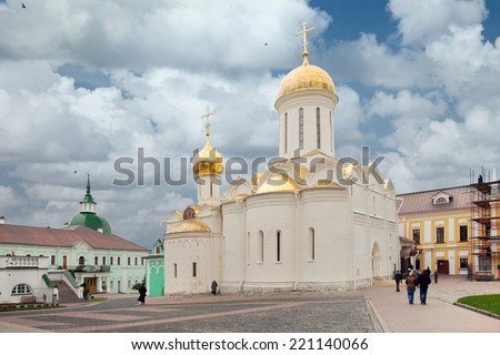 Trinity cathedral in the Trinity Lavra of St. Sergius, Sergiyev Posad, Moscow region, Russia - stock photo