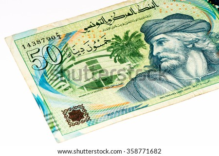 50 Tunisian dinars bank note. Tunisian dinar is the national currency of Tunisia