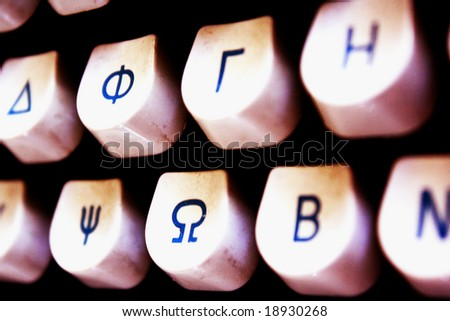 ''typewriter'' - stock photo