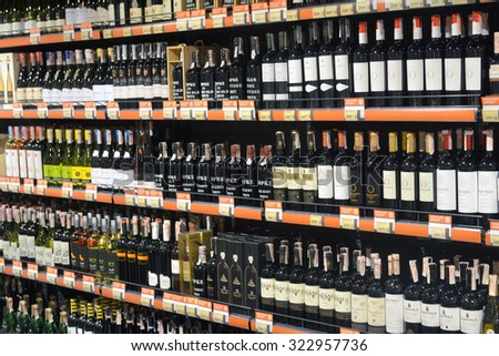 2015 Ukraine, Kiev, silpo, showcase of alcoholic drinks in a supermarket, 2015 Ukraine, Kiev, silpo, editorial - stock photo