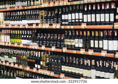 2015 Ukraine, Kiev, silpo, showcase of alcoholic drinks in a supermarket, 2015 Ukraine, Kiev, silpo, editorial - stock photo