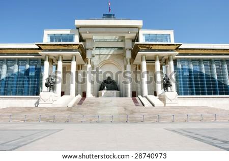 Ulan Bator / Ulaanbaatar, Mongolia: in front of the Parliament building, Suhbaatar square - stock photo