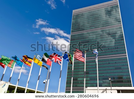 United Nations headquarters in New York City, USA - stock photo
