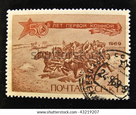USSR - CIRCA 1969: A Stamp printed in the USSR shows Russian First Cavalry Army, circa 1969.