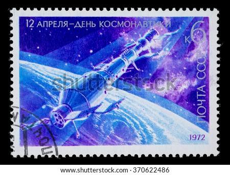 "USSR - CIRCA1972. Postage stamp dedicated to the holiday ""Day of Cosmonautics"" - stock photo"