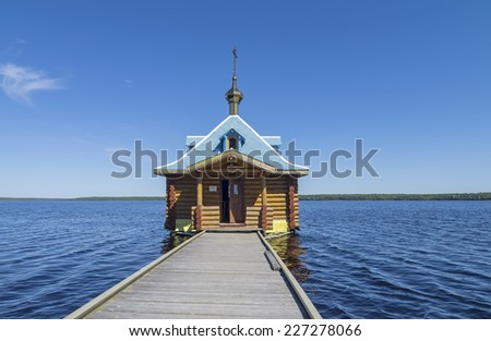 Vazheozersky Holy Transfiguration Monastery, Russia. Bathhouse - stock photo