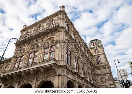 Vienna Opera House, Austria - detail - stock photo