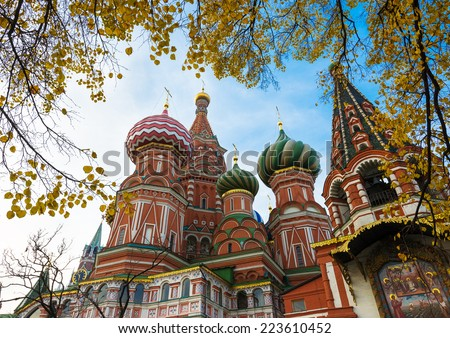 view of Saint Basil's Cathedral in the autumn in Moscow. Russia - stock photo