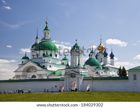 View of the Spaso-Yakovlevski Monastery In Rostov The Great. Russia - stock photo