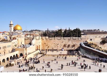 Western Wall Plaza, The Temple Mount, Jerusalem - stock photo