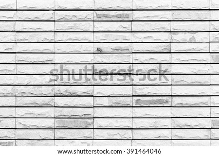 White pale interior brick wall