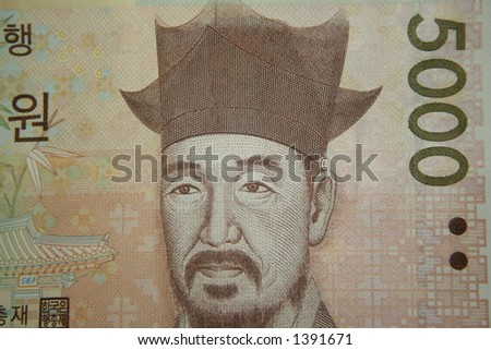 5000 won bill new design - stock photo