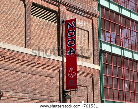 2004 World Series Championship banner outside Fenway Park - stock photo