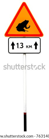 world unique road traffic sign from Belarus Berezinski reserve for frog protection - stock photo
