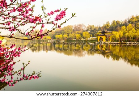 Xiaojin hill in the Slender west lake.  Slender west lake is a well-known scenic spot in China. It is situated in the northwest suburb of Yangzhou City.  - stock photo