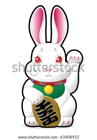 2011 ,  year of the rabbit , new year's card design - stock photo