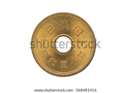 5 yen coin japanese money, close up isolated on white background. - stock photo