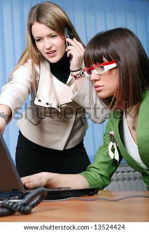 .young businesswoman team working in office