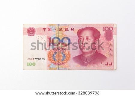 100 yuan china banknote on white background - stock photo