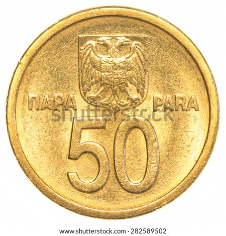50 yugoslavian para coin isolated on white background