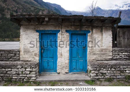 A bathroom in a village in Nepal on the Annapurna cirkuit way. - stock photo