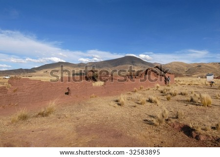 a beautiful desert in bolivia