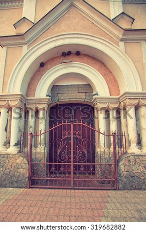 A beautiful door with columns, the building in the Ukrainian Baroque style