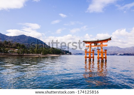 a big Torii gate at Miyajima, Japan - stock photo