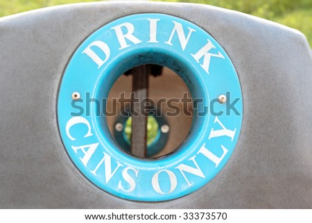 a bin for recycling drink cans only - stock photo