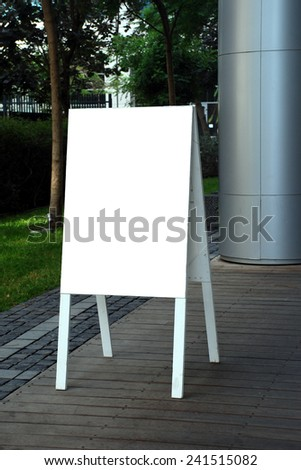 a blank restaurant signpost - stock photo