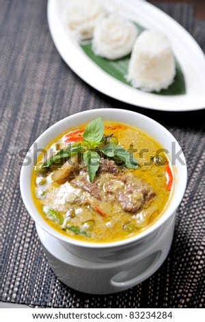 A blow of Thai beef green curry - stock photo
