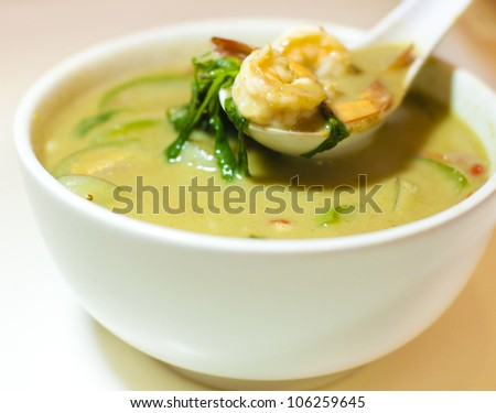 A blow of Thai shrimp green curry