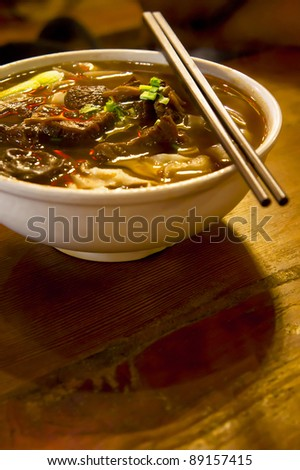 A bowl of Chinese style beef noodle soup.