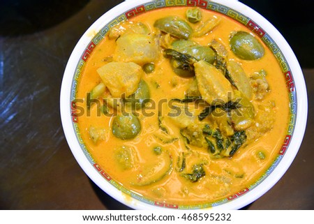 A Bowl of Traditional Thai Green Curry