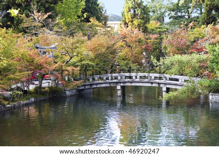 A bridge at the Hojo Pond by the Eikando Zenrin-ji temple in Kyoto, japan - stock photo