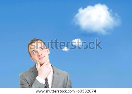 A businessman wondering - stock photo