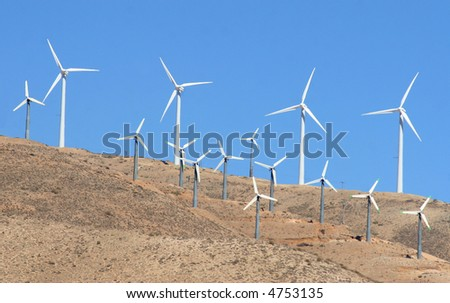 A California windmill farm.