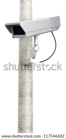 A CCTV surveillance. 3D rendered Illustration. - stock photo