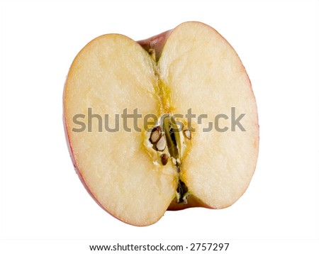 a close-up on a fresh fuji apple cut in half