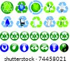 A collection of glossy recycling and ecological icons Vector available - stock