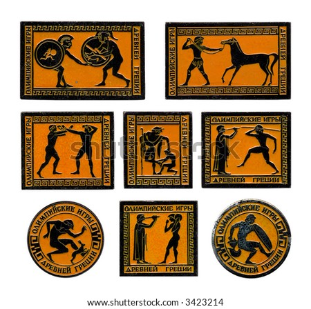 Ancient Greek Olympics Stock Images, Royalty-Free Images & Vectors ...