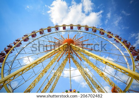 A colourful ferris wheel